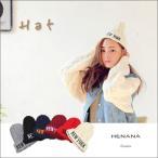 ニット帽子 ワッチ帽子 男女兼用 春 レディース帽子 ロゴ付ニット帽 メンズ ワッチキャップ ニット キャップ 小顔効果162189