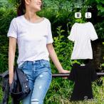 Tシャツ レディース 半袖 無地 tシャツ 綿 カットソー 黒 白 グレー クルーネック 薄手 丸首 インナー 重ね着 仕事着 通勤 通学 春 夏 綿100% 162262