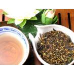 中国茶専門店の「まかない茶」100g