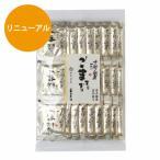 すりごま 白 小袋徳用 4g×27袋