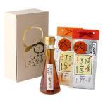 ギフトセット「金ごま油テーブルセット」   《京都へんこ山田製油 / お歳暮・内祝い・お祝い・調味料・ごま油》