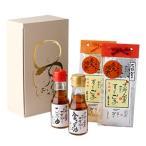 ギフトセット「京のてみやげ」  《京都へんこ山田製油 / お歳暮・内祝い・お祝い・調味料・ごま油》