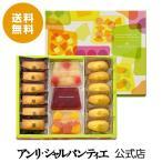 ショッピングゼリー お中元 スイーツ 洋菓子 ゼリー ギフト テリーヌ・ドゥ・フリュイ・アソート MAボックス