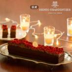 ギフト  チョコレートケーキ