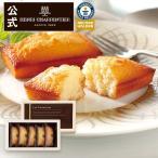 ギフト フィナンシェ 5コ入り ブランドを代表する焼き菓子