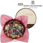 お菓子 個包装 プチギフト 焼き菓子 差し入れ プティ・ガトー・アソルティ 36コ入り アンリ シャルパンティエ 入学祝い お返し