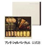 お歳暮 焼き菓子 詰め合わせ ギフト 贈り物 洋菓子 タルト・フリュイ・アソート Sボックス