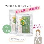 ショッピングダイエット なでしこ すっきり茶DX  2パック 1000円OFF  無添加ハーブティーで毎朝すっきり! ノンカフェイン 日本製 送料無料