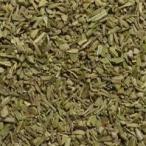 【メール便可:10g単位量売】エルブ・ド・プロヴァンス ミックスハーブ L'herbe de Provence