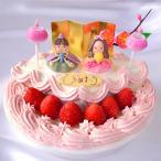 ショッピングケーキ ひな祭り 限定 ・ ひなまつり アイスケーキ 6号