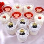 食べ切りサイズの母の日カップアイスケーキ!
