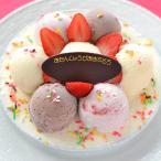 お誕生日用バースデーアイスケーキ6号
