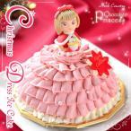 クリスマス ドレス アイスケーキ ( ショコラ プリンセス ) 5号