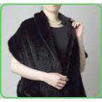 ショッピング毛皮 高級 ミンク 編み込み ファー ストール ブラック