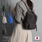 TAKEYARI タケヤリ 倉敷帆布 CELL ミニ バックパック リュック 撥水 大容量 3号キャンバス 帆布 鞄 かばん バッグ 日本製