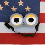 なりきり ミニオン めがね メガネ ゴーグル アメリカ キャラクター 映画 コスプレ 小道具 衣装 なりきり 仮装 面白雑貨 グッズ 子供 キッズ おもちゃ 玩具