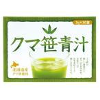ユニマットリケン 北海道産クマ笹青汁 90g(3g×30袋)  C4