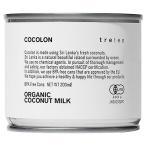 COCOLON ココロン オーガニック・バージン・ココナッツミルク 200ml 10個セット   キャンセル返品不可 他の商品と同梱・同時購入不可