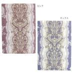 メリーナイト 日本製 綿100% 敷き布団カバー モデラート シングルロング 105×215cm   キャンセル返品不可