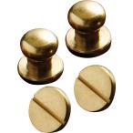クラフト社 レザークラフト用金具 真鍮 ギボシ ネジ式 Φ10mm 2個入×10セット  1499  C4