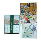 小倉百人一首CD付「舞楽」  C4