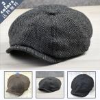 メンズハンチング メンズ帽子ハンチング 縞柄 紳士 キャスケット 春新作 イギリス風 メンズキャップ 大きいサイズ 防寒 日よけ ハット ファッション 送料無料