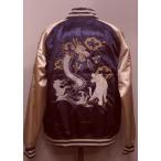 ショッピングサテン スカジャン サテン 中綿入り 白龍虎 パープルxゴールド 3L〜4L/ビッグサイズ 袖刺繍 83318