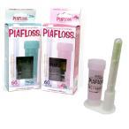 Yahoo Shopping - ■■ピアスホールのお掃除ピアフロス(台つき)P24-