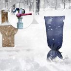Kadahis 蛇口カバー凍結防止 2枚セット 保護カバー 水
