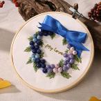 刺繍材料 セット 立体な刺繍へ 刺繍糸 刺繍用布 刺繍枠 針 玉付き (ブルー)