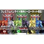 仮面ライダーW サイクロンスタイル、ヒートスタイル、ルナスタイル 合計9体set 限定品 ライダーヒーローシリーズW EX