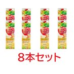 ヘルシーはちみつりんご酢 1000ml x 8本セット 栄養機能食品 L‐バリン・L‐ロイシン・L‐イソロイシン 常盤薬品