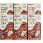 Yahoo!フジオカヘルスコンシェルジュトキワ牡蠣エキス まとめ買いがお得 550粒 6本 JHFA 常盤薬品 スタミナ不足が気になる人の健康&美容対策に