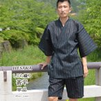 Male Kimono, Kimono - 甚平 じんべい柄 メンズ 男性/3サイズ10タイプ