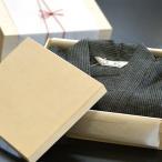 男性和服, 着物 - 甚平 メンズ 男性 じんべい 木箱 (竹籠) 入り しじら織り