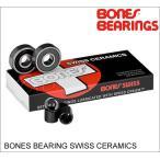 BONES BEARING ボーンズ ベアリング SWISS CERAMICS スイス セラミック SKATEBOARD スケートボード スケボー
