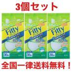 【3個セット】フィッティ 7DAYSマスクEXプラス キッズサイズ 30枚入り×3個