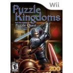 Puzzle Kingdoms - パズル キングダム (Wii 海外輸入北米版ゲームソフト)