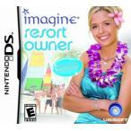 Imagine: Resort Owner - イマジン リゾート オーナー (Nintendo DS 海外輸入北米版ゲームソフト)