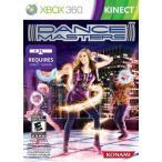 DanceMasters - ダンス マスターズ (Xbox 360 海外輸入北米版ゲームソフト)