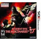 Resident Evil: The Mercenaries 3D - レジデンド イーヴィル ザ マーセナリーズ 3D (Nintendo 3DS 海外輸入北米版ゲームソフト)