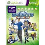 Kinect Sports Season Two - キネクト スポーツ シーズン 2 (Xbox 360 海外輸入北米版ゲームソフト)