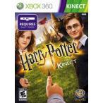 【取り寄せ】 Harry Potter for Kinect - ハリーポッター フォー キネクト (Xbox 360 海外輸入北米版ゲームソフト)