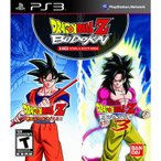 Dragon Ball Z Budokai HD Collection - ドラゴンボール Z 武道会 HD コレクション (PS3 海外輸入北米版ゲームソフト)