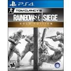 Tom Clancy's Rainbow Six Siege - Gold Edition - トム クランシーズ レインボー シックス シージ ゴールドエディション (PS4 海外輸入北米版ゲームソフト)