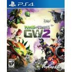 【取り寄せ】 Plants vs. Zombies Garden Warfare 2 - プランツ vs. ゾンビーズ ガーデン ウォーフェア 2 (PS4 海外輸入北米版ゲームソフト)