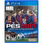 【取り寄せ】 Pro Evolution Soccer 2017 - プロ エボリューション サッカー 2017 (PS4 海外輸入北米版ゲームソフト)