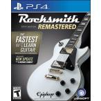 【取り寄せ】 Rocksmith 2014 Edition Remastered - ロックスミス 2014 エディション リマスタード (PS4 海外輸入北米版ゲームソフト)