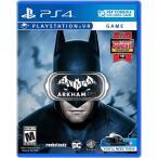 【取り寄せ】 PSVR - Batman: Arkham VR - バットマン アーカム VR (PS4 海外輸入北米版ゲームソフト)