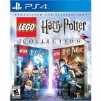 【取り寄せ】 LEGO Harry Potter Collection - レゴ ハリーポッター コレクション (PS4 海外輸入北米版ゲームソフト)
